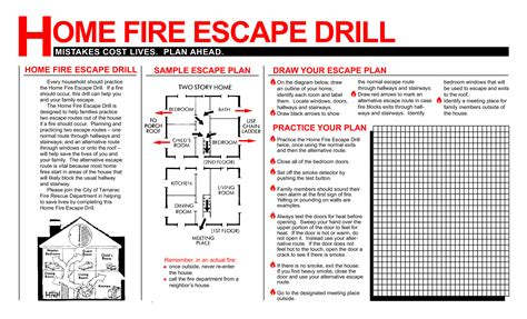home fire escape plan template home fire escape plan
