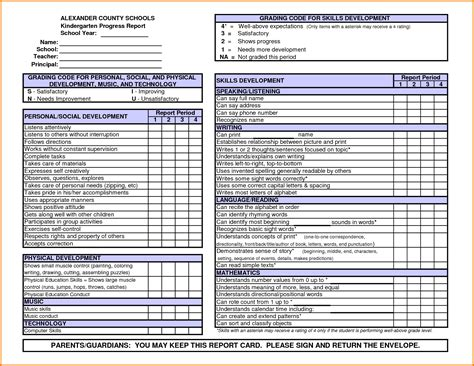 kindergarten report card sles kindergarten report card template word power