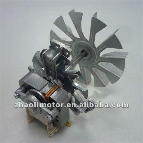 small but powerful fan small powerful electric motors oven fan motor yj61 16 120