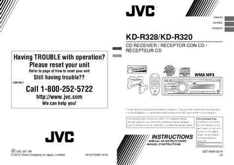 jvc kd r320 wiring diagram car radio wiring harness