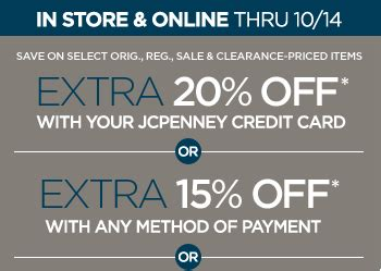 jcpenney credit card make a payment jcp rewards credit card payment