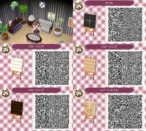 Cute Wallpaper Qr Codes | animal crossing cute wallpaper qr codes impremedia net