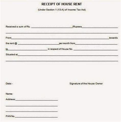house rent allowance hra receipt format for income tax