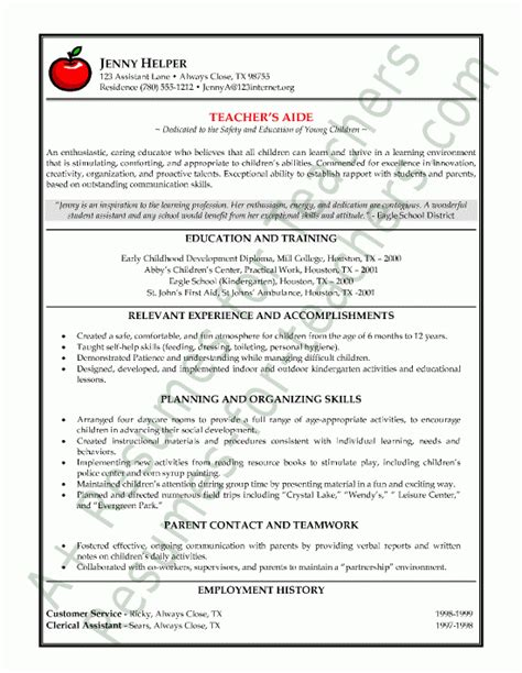 educational resume templates educational resume template health symptoms and cure