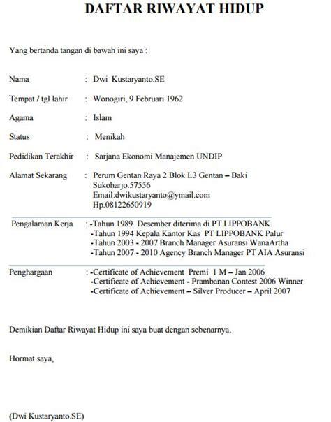 Contoh Surat Lamaran Se 2017 by Contoh Daftar Riwayat Hidup Persyaratan Surat Lamaran