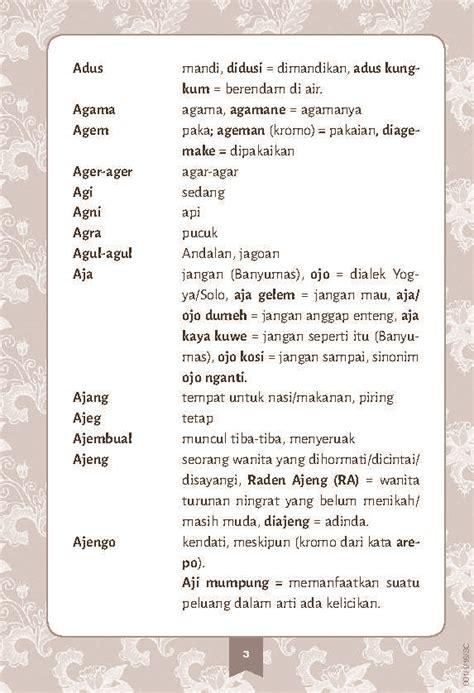 bahasa design adalah jual buku kamus gaul bahasa jawa indonesia oleh sukamto