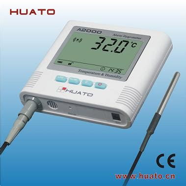 Sensor Temperature Air Mercy 1 A0051536328 hospital blood station parmercy use alarm hygrometer with external sensor and 3meters cable