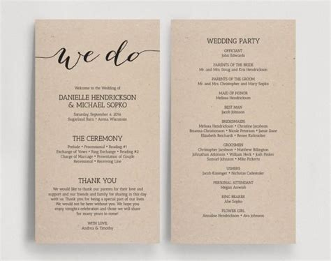 Wedding Programs Printable Template Printable Program We Do Diy Printable Pdf Instant Wedding Reception Program Template 2
