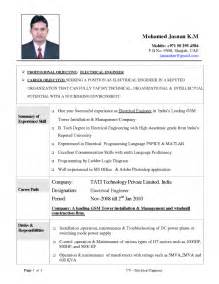 Resume Models For Engineers Sample Electrical Technician Resume Pdf Free Download