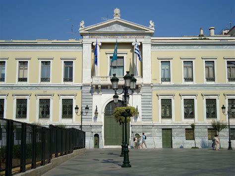 nat bank greece eurobank and national bank of greece to shares kyle
