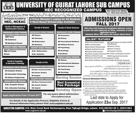 Ms Mba Admission 2017 by Of Gujrat Uog Lahore Cus Fall Admissions 2017