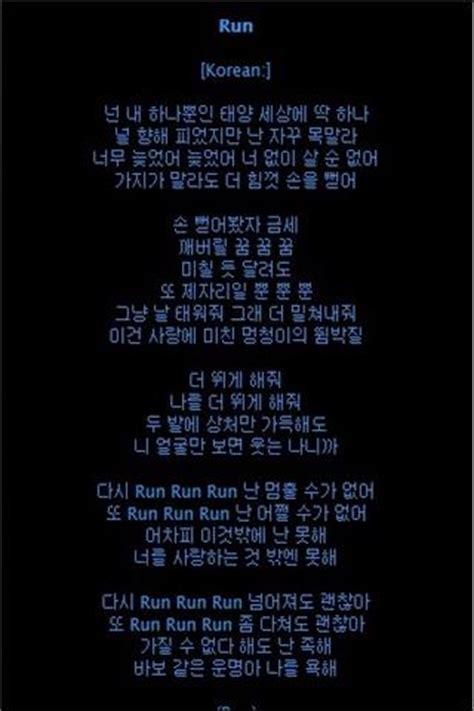 best part of waking up anarbor lyrics bts lyrics android apps on google play