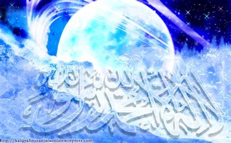 wallpaper 3d kaligrafi islam wallpaper islami kaligrafi nusantara