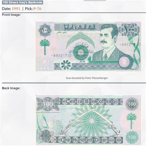 dinar scam old iraqi dinar london time sydney time
