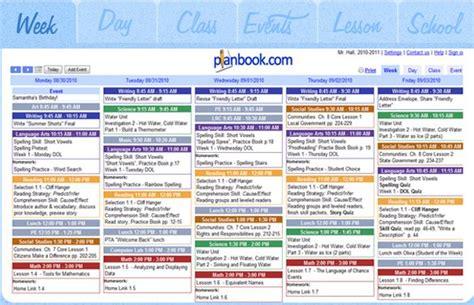 homeschool lesson plan software free 30 day trail planbook com free homeschool deals