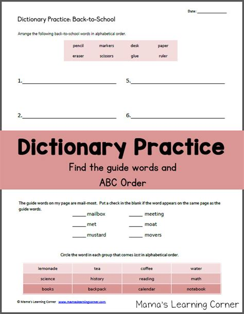 Using Guide Words Worksheet by Dictionary Practice Worksheet Back To School Mamas