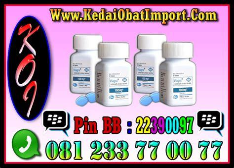 Obat Pemerah Bibir Di Malaysia obat kuat usa 100 mg herbal