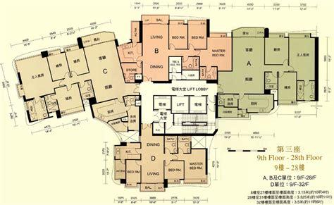 floor plan com slide show for album parc palais floor plan 2
