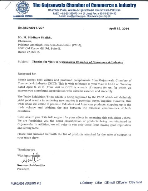 Official Letter American International Convention Paba Pakistan American