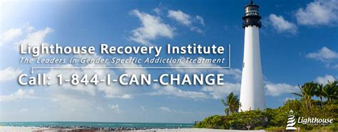 Recovery Institute Of South Florida Detox by Meet The Leadership Staff Of Lighthouse Recovery Institute