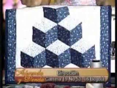 3d Patchwork - patchwork estrella wmv