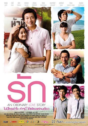 film thailand waking love up thai movie poster ใบ ป ด หน ง โปสเตอร ภาพยนตร ไทย