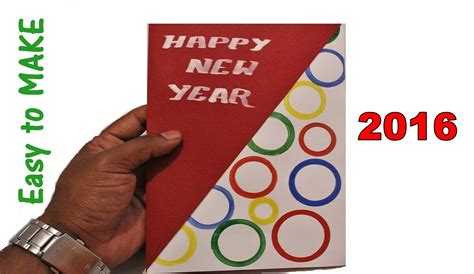 make your own happy new year card diy how to make a new year greeting card 2017 chr