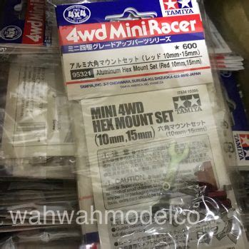 Tamiya Hex Mount Set 10mm15mm mini 4wd upgrade parts archives page 3 of 7 wah wah model shop