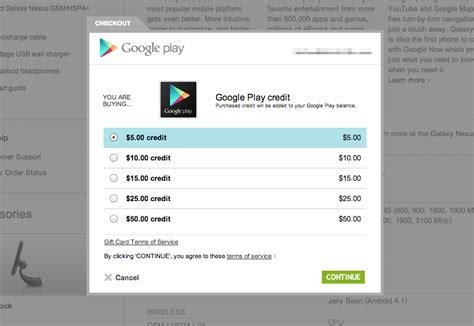 Google Play Store Gift Card 5 - users can buy google play credit from 5 to 50 directly from the play store droid life