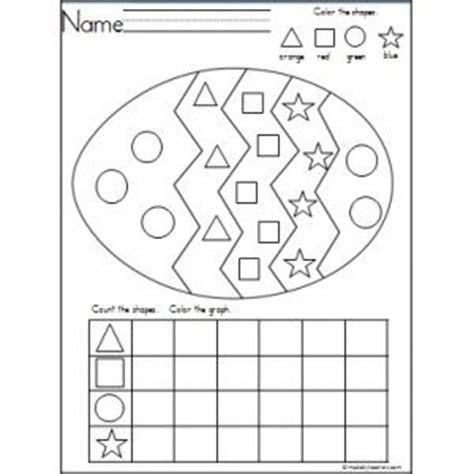 kindergarten readiness printable worksheets 1000 ideas
