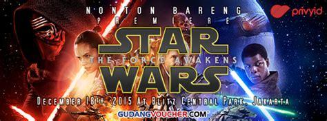 Tiket Nonton One Bel Park gudang voucher bagi bagi tiket nonton bareng wars gratis