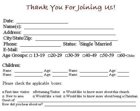 church response card template visitor card template you can customize