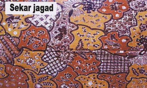 motif batik sekar jagad ubatik