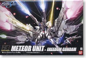 Maianan Bandai Hg 1 144 Meteor Unit Freedom Gundam bandai gundam 1 144 hg meteor unit freedom gundam