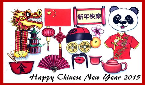 free printable chinese new year photo booth props chinese new year china photo booth props perfect for your