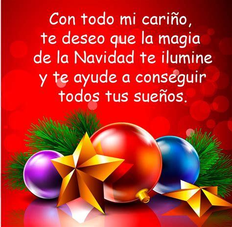 imagenes y frases de la navidad imagenes de navidad con frases lindas para facebook