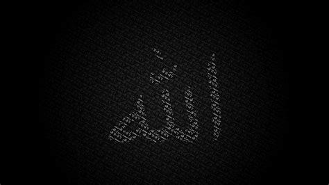 xolo black hd wallpaper wallpaper indah lafazd allah