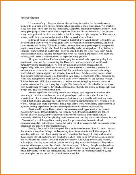 good psychology essay topics masters essay example masters essay