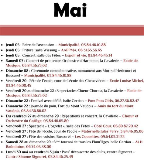 Calendrier Fete Le Calendrier Des F 234 Tes Et Agenda Des Manifestations Les