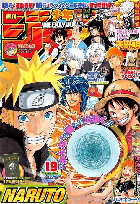 shonen jump weekly shōnen jump rankings
