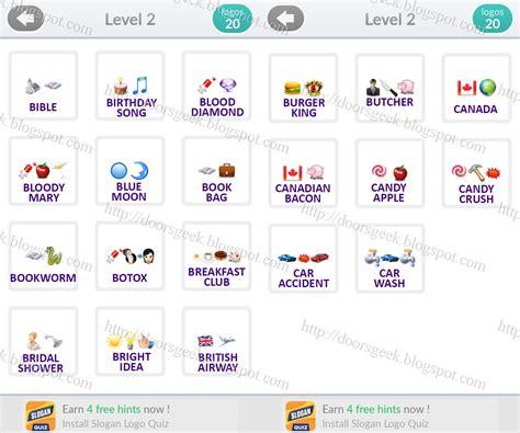 emoji quiz level 57 08 21 14 doors geek