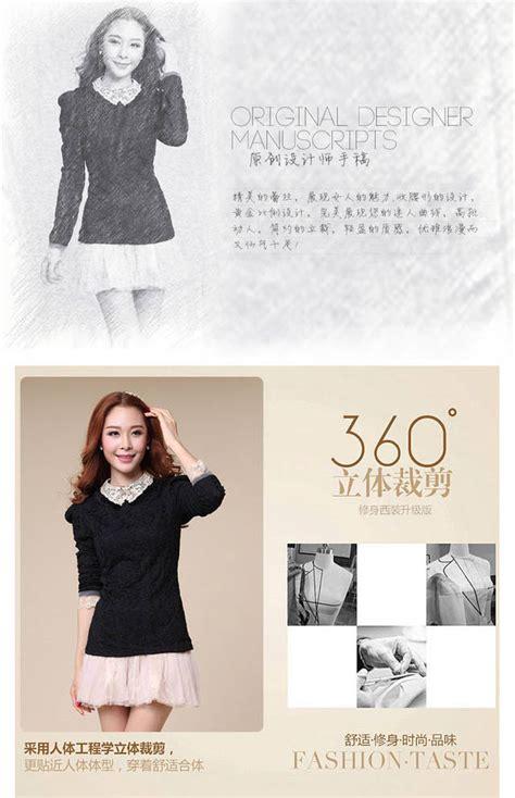 Baju Atasan Wanita Murah Atasan Korea Import Louise Top baju atasan wanita brokat cantik import model terbaru jual murah import kerja