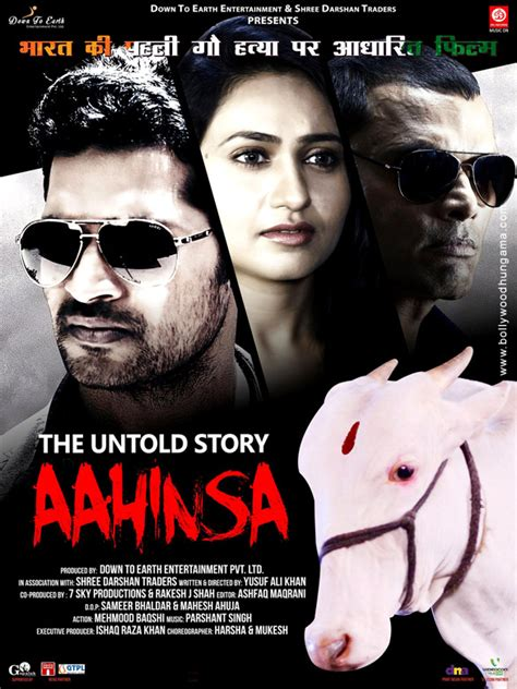 film mandarin untold story the untold story aahinsa poster images photos