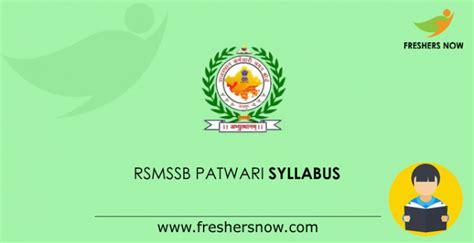 rsmssb patwari syllabus  rajasthan patwari exam pattern