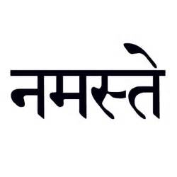 Lotus Sanskrit Name 301 Moved Permanently