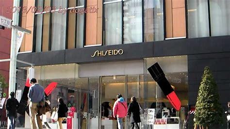 Shiseido Shoo japan trip 2013 tokyo ginza shiseido pedestrian precinct