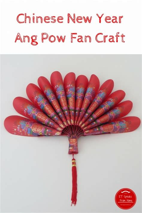 new year decoration handicraft new year ang pow fan et speaks from home