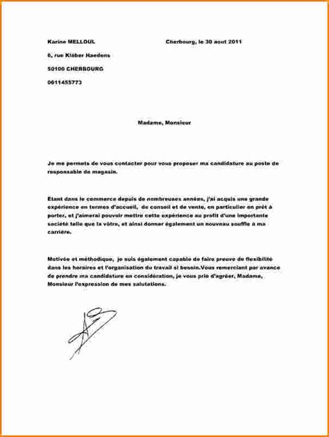Lettre De Motivation Vendeuse Puériculture modele lettre de motivation spontan 233 e vendeuse pret a porter