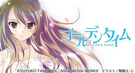 anime autumn season yang menarik perhatian joi