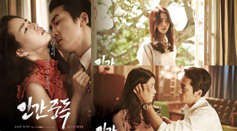film barat dengan adegan hot terbanyak lim ji yeon terbebani beradegan ranjang dengan song seung